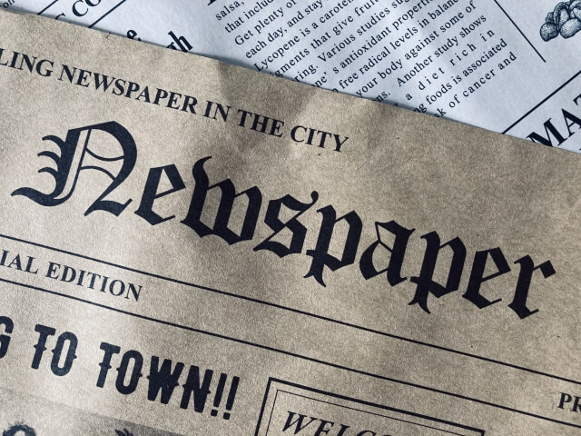 政治内容が書かれた新聞